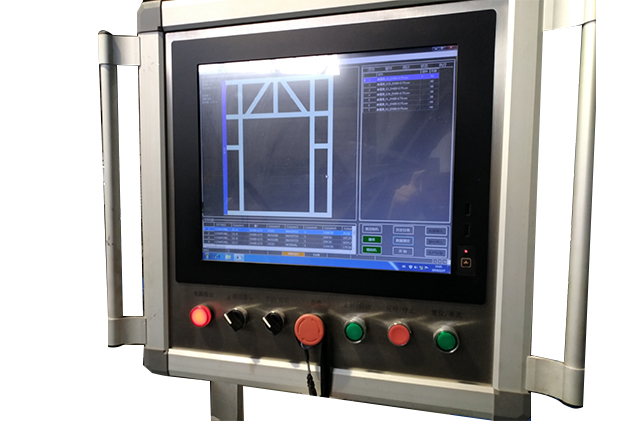 Tab 2-5 computer for steel framing machine